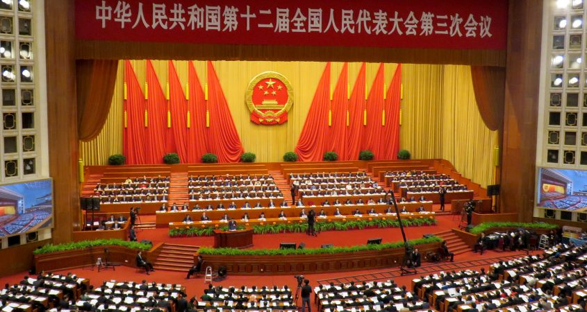 china national people's congress